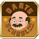 Darts School Pro by Game Slyce
