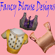 Fancy Blouse Designs by PushDroids