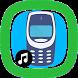 نغمات 3310 بدون انترنت رنات by ZZak's NewApp