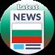 Latest Bulgaria News by TNSoft