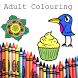 Adult Colouring Relaxation by yorkshireandroidapps