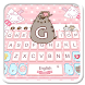 Lovely Cute Pink Cat Keyboard by 7star princess