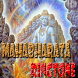 Mahabharata Ringtones by KS APPS