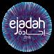 Ejadah Confex by NaviBees