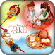 RakshaBandhan Photo Frame 2017 : Rakhi Photo frame by SmartAppDeveloper