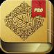 Tafsir Ibnu Katsir Pro by Android Kit