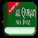 Al-Quran Mp3 Offline by 7ohansapp