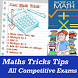 Maths Tricks for Competitive Exam Shortcuts VIDEO by ALL Concept Tutorial VIDEOs Apps 2017-18