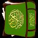 Murrotal Al Qur'an Muzammil Hasballah