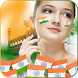 Happy Independence Day DP Maker Photo Frame 2017 by Novel Apps and Games