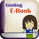 Ginling eBook by HamaStar Technology Co., Ltd.