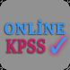 KPSS Hazırlık (A ve B grubu) by ÖSYM Soru Bankası