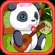Baby Panda Care by LeonardoSouzahh2