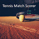 Tennis Stats Scorer by ChemEng Software Design