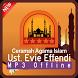Kumpulan Ceramah Ust.Evie Effendi Offline by FM Media Labs