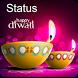 New Diwali Status by khunt.Bro