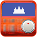 Free Cambodia Radio AM FM by apps nuevas - estaciones de radio am fm gratis