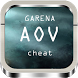 Cheat of Garena AOV by marshal apps