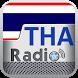 Radio Thailand by Blue fox