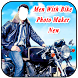 Men With Bike Photo Maker New