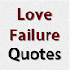 Love Failure Quotes by Nerd Pig