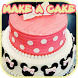 Disney Make Cake Free by New & How to