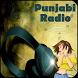 Online Radio - Punjabi by Online Radio Hub