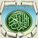 Surat-surat Pendek Alquran Mp3 by moslem media