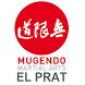Mugendo El Prat by MATCHPOINT