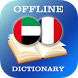 Arabic-French Dictionary by AllDict