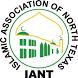IANT Masjid by Alfa InfoTech