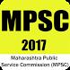 MPSC (M.H) 2016 by Srinu Ipathy