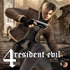 New Resident Evil 4 Hint by Risultati