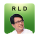 Ch. Ajit Singh (RLD) by ArohaTech IT Services
