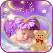 Baby Picture Frames by AT Software Developers