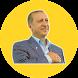 Recep Tayyip Erdoğan Sesleri