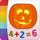 Halloween Coloring Book PRO by Kedronic UAB