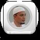 Ceramah Ustad Arifin Ilham by Kumpulan Ceramah
