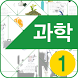 Science Textbook by (주)천재교육