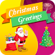 Christmas Greetings – Best Xmas Wishes by Nexa technolabs