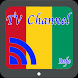 TV Guinea Info Channel by Recommended TV Channel Information