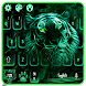 Neon Tiger Keyboard Theme by Super Cool Keyboard Theme