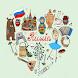 English Russian phrasebook PRO by Alex&C