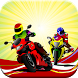 Two Motorbikes Dodging Race