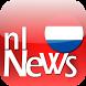 Nederland Nieuws by Kawanlahkayu