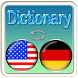 English German Dictionary by Dictionary