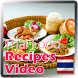Thai Food Recipes Video by TrijayaMedia