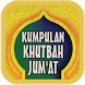 Khotbah Jum'at APP by FiiSakataStudio