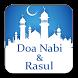 Doa Nabi & Rasul by PNHdeveloper