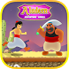 Aladeen Adventure Journey by Aden Adven